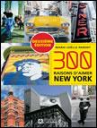300 raisons d'aimer NEW YORKAjouté le 20/03/2020